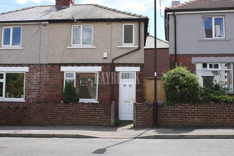 3 bedroom semi-detached house for sale - Harvey Clough Road, Norton Lees, Sheffield