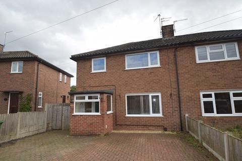 4 bedroom semi-detached house to rent - 7 Hallcroft Gardens
