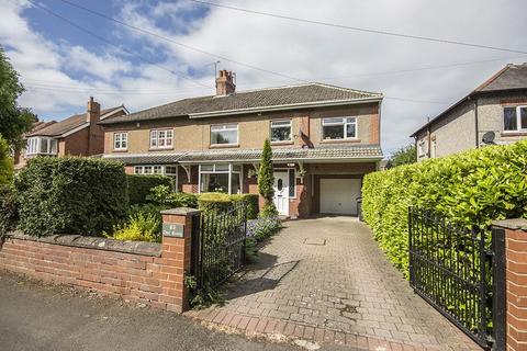 5 bedroom semi-detached house for sale - North Road, Ponteland, Newcastle upon Tyne