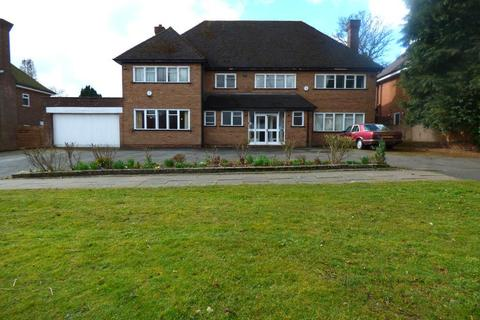 5 bedroom detached house for sale - Lordswood Road, Harborne, Birmingham, B17 8AN