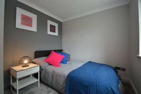 1 bedroom in a house share to rent - Edward Jermyn Drive, Newark - Bills Inc.