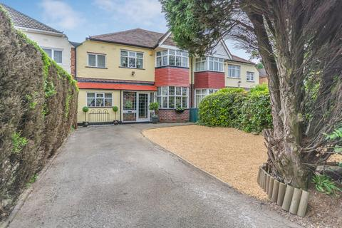 4 bedroom semi-detached house for sale - Marshall Lake Road, Shirley