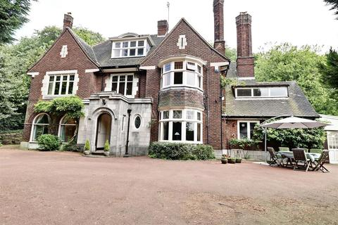 6 bedroom detached house for sale - Mansfield, Nottingham, Nottinghamshire