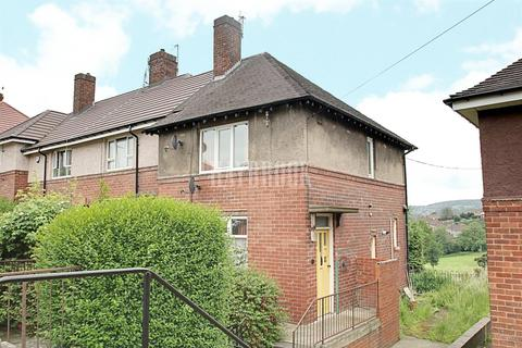 2 bedroom end of terrace house for sale - Sheffield