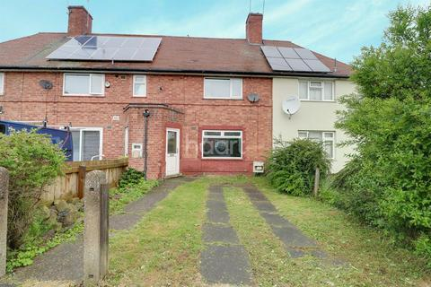 2 bedroom terraced house for sale - Tunstall Crescent , Aspley