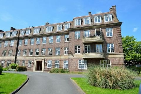1 bedroom flat for sale - Pitmaston Court East, Goodby Road, Moseley, Birmingham B13