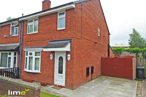 3 bedroom semi-detached house to rent - David Whitfield Close, Hawthorne Avenue, Hull, HU3 5LA