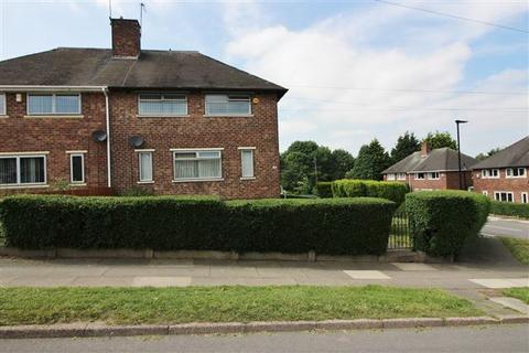 3 bedroom semi-detached house for sale - East Glade Crescent, Sheffield, S12 4QN