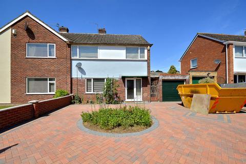 3 bedroom semi-detached house for sale - Norvic Drive, Eaton