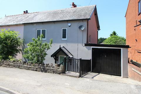 3 bedroom semi-detached house for sale - Queen Victoria Road, Totley