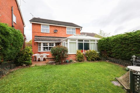 4 bedroom detached house for sale - Cardwell Avenue, Woodhouse