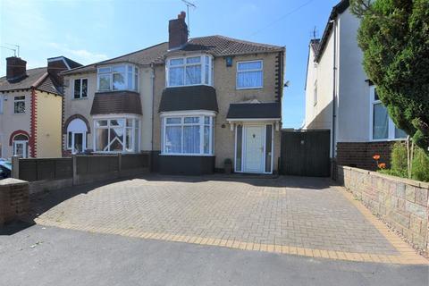 3 bedroom semi-detached house for sale - Castle Road West, Oldbury