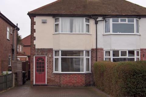 2 bedroom house share to rent - Carrfield Avenue, Toton, Nottingham, NG9
