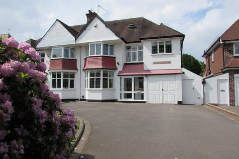 4 bedroom semi-detached house for sale - Dove House Lane, Solihull