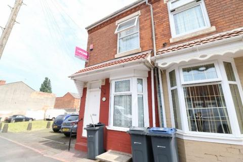 2 bedroom terraced house for sale - Chiswell Road,  Edgbaston, B18