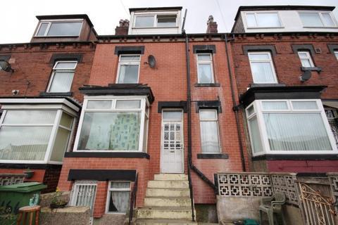 2 bedroom terraced house for sale - Pontefract Lane Pontefract Lane, East End Park, Leeds, LS9