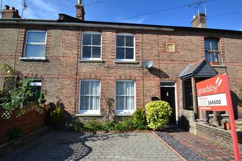 3 bedroom terraced house for sale - Fordington