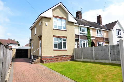 2 bedroom semi-detached house for sale - Kinnaird Road, Sheffield, S5 0NQ
