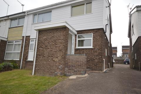 2 bedroom ground floor flat for sale - Colebrook Close, Leicester, LE5 5NQ