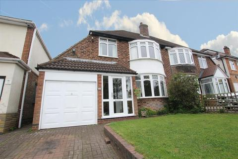3 bedroom semi-detached house for sale - Maney Hill Road, Sutton Coldfield, B72 1JT