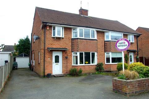 3 bedroom semi-detached house for sale - Robincroft Road, Allestree