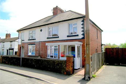 3 bedroom semi-detached house for sale - Birchwood Lane, Somercotes