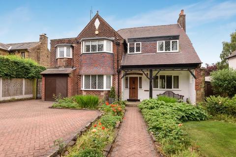 4 bedroom detached house for sale - NAB LANE, NAB WOOD, SHIPLEY BD18 4HJ