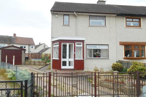 2 bedroom end of terrace house for sale - KENSHAW PLACE, LARKHALL ML9