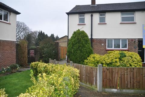 3 bedroom end of terrace house for sale - Cheviot Drive, Chelmsford, Essex