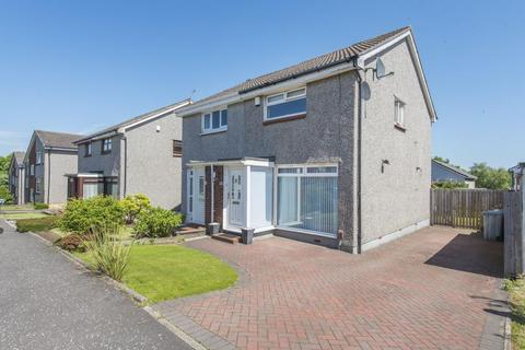 2 bedroom semi-detached house for sale - 48 Tanzieknowe Road, Cambuslang, Glasgow, G72 8RE