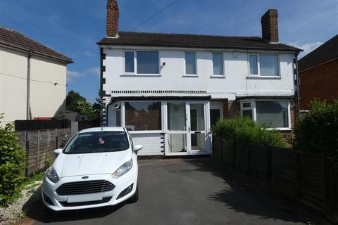 2 bedroom semi-detached house for sale - Carnford Road, Sheldon, Birmingham