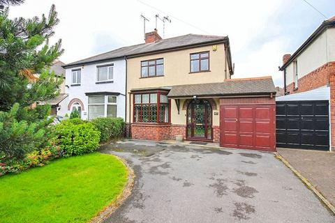 3 bedroom semi-detached house for sale - Birmingham Road, Walsall
