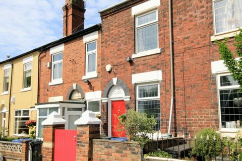 2 bedroom terraced house for sale - Cemetery View, Goms Mill, Longton