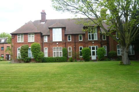 1 bedroom flat to rent - Harvey Goodwin Gardens