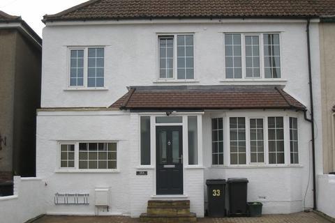 1 bedroom house share to rent - *Bills Included* Wallscourt Road, Filton, Bristol