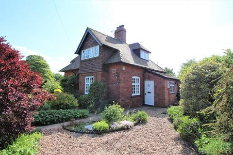 3 bedroom semi-detached house for sale - Main Street, Strelley, Nottingham, NG8