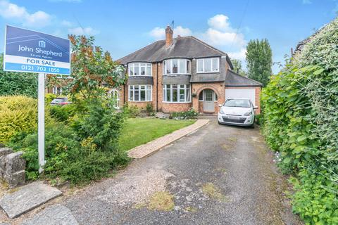 3 bedroom semi-detached house for sale - Wroxall Road, Solihull
