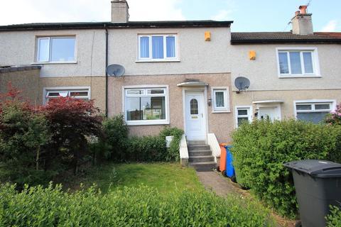 2 bedroom terraced house to rent - Eskdale Road, Bearsden, Glasgow