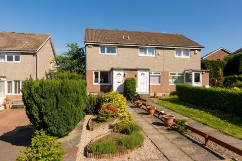 2 bedroom end of terrace house for sale - 40 Baberton Mains Dell, Edinburgh, EH14 3DQ