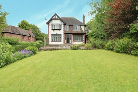 4 bedroom detached house for sale - Private Road, Mapperley