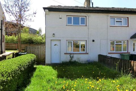 2 bedroom end of terrace house to rent - Lawton Street, Newsome, Huddersfield