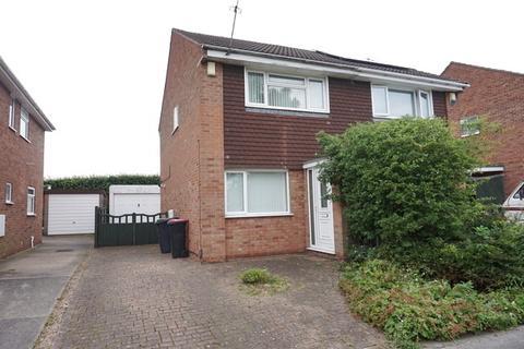 2 bedroom semi-detached house for sale - Latimer Drive, Bramcote, Nottingham, NG9