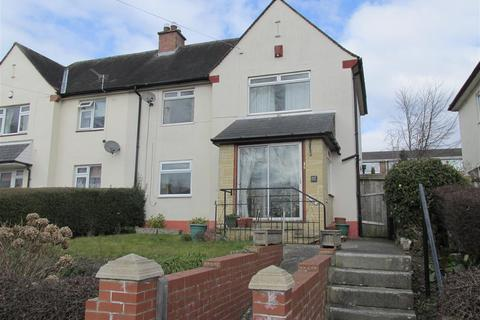 2 bedroom semi-detached house for sale - Broomyhill Road, Newcastle upon Tyne