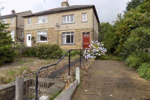 3 bedroom house to rent - 8 HOLLYBANK GARDENS, GREAT HORTON,BRADFORD,BD7 4QR