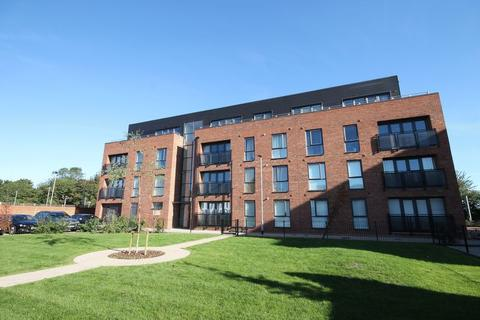 2 bedroom apartment for sale - CAMBRIDGE HOUSE, SOMERSET CLOSE, DERBY