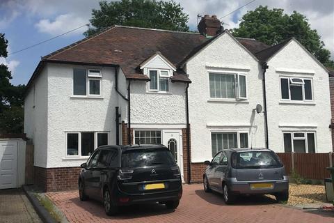 5 bedroom semi-detached house for sale - Westlands Road, Copthorne, Shrewsbury