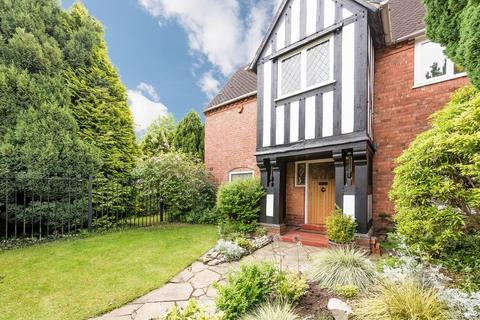 4 bedroom semi-detached house for sale - Hawthorne Road, Birmingham, B30 1EE