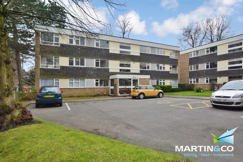 2 bedroom flat to rent - Ormsby Court, Richmond Hill Road, Edgbaston, B15