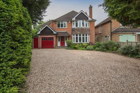4 bedroom detached house for sale - Tilehouse Green Lane, Knowle