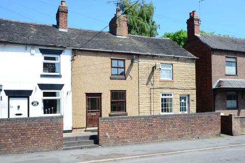1 bedroom terraced house for sale - **NEW** Uttoxeter Road, Blythe Bridge, ST11 9NT